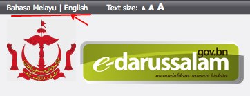 e-darussalam - Language switch