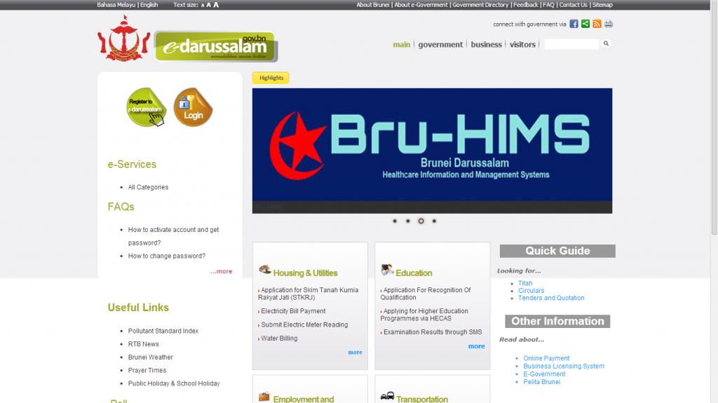 e-darussalam - Home Page